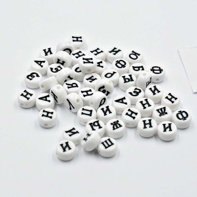 Random Russian Letter Beads 7mm 100pcs/lot Handmade Colorful Acrylic Beads DIY Jewelry Making For Bracelet Necklace Accessorie(China)