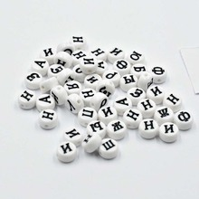 Random Russian Letter Beads 7mm 100pcs/lot Handmade Colorful  Acrylic Beads  DIY Jewelry Making For Bracelet Necklace Accessorie hl quality products 7mm 100pcs lot acrylic beads mix colors diy scrapbooking for making bracelet accessories