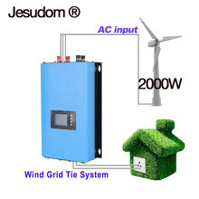 2000 W Wind Power Grid Tie Inverter met Limiter/Dump Load Controller/Weerstand voor 3 Fase 48 v wind turbine generator(China)