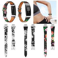 Floral Printed PU Leather Band For Fitbit Watch Women Replacement Strap Wristbelt New High Quality Classic And Stylish Leather
