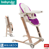 New arrival multifunctional babyruler child dining chair baby dining table chairs folding baby seat gold frame baby high chair