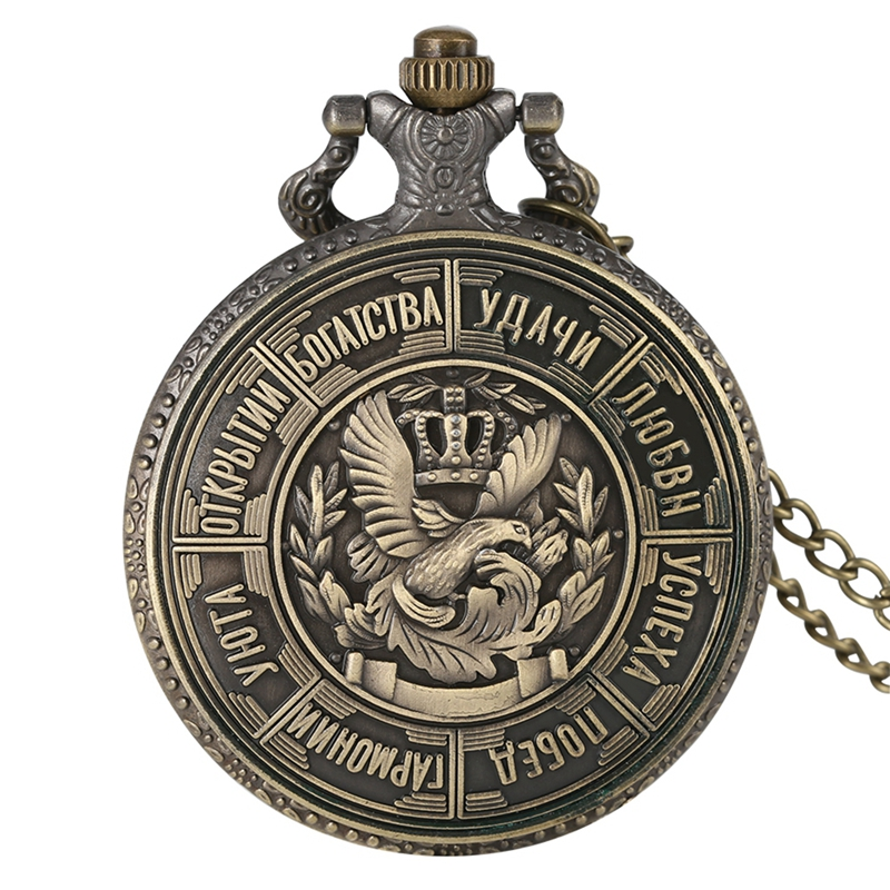 Retro Russian Coin Replica Embossed Metal Quartz Pocket Watch Bronze Pendant Necklace Antique Coins Clock Gifts For Men Women