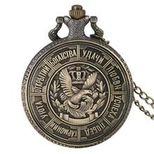 Retro Russian Coin Replica Embossed Metal Quartz Pocket Watch Bronze Pendant Necklace Antique Coins Clock Gifts for Men Women