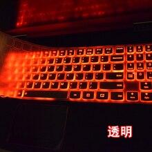 Ноутбук прозрачный силиконовый чехол протектор для lenovo Легион Y530 Y540 R720 Y520 Y720 Y7000 Y7000P Y9000K Y740-17