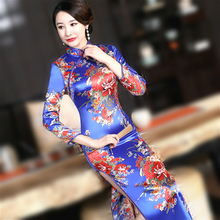 SHENG COCO Chinese Traditional Dresses Cheongsam Qipao Long Sleeve Female Navy Royal Blue Evening Drees Plus Size 6XL