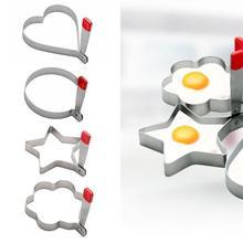 Форма для омлета из нержавеющей стали, жареное яйцо, яичная форма для печенья Форма для омлета, форма для жарки яиц, кухонные гаджеты