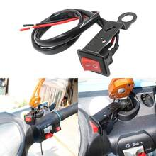 Flameout Motorcycle Switch with Fixed Wiring Harness Fixed on Bracket of Rearview Mirror Motorcycle Handlebar Switches New(China)