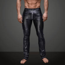 Mens Slim Exotic Long Pants Faux Leather Black Wet Look Long Johns Men Club Dancer Skinny Trousers Fetish Gay Tight Pants S-XXL(China)
