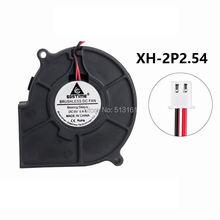 Вентилятор охлаждения постоянного тока 5 В 2 контакта 75 мм