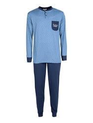 Длинная Хлопковая пижама с карманом