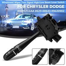 Для Dodge большой караван Chrysler Voyager 2003-2007 4685711AA рулевая колонка Поворотная сигнальная фара переключатель Стеклоочистителя лезвие блок