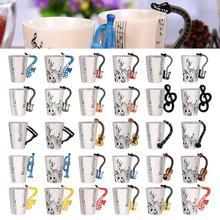 Творческий Музыка Скрипка Гитара Керамика кружка кофейная чайная молоко предотвратить чашки с ручкой Кофе кружка, новые подарки для свадьбы, дня рождения