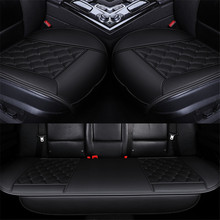 3pcs/Set Universal Car Seat Cushion Cover Black PU Leather Interior Accessories