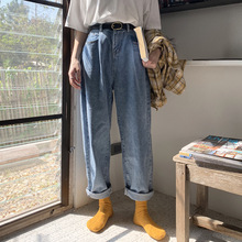 Spring Autumn New Boyfriend Jeans For Women Casual Loose Trousers 2019 Korean Vintage High Waist Wide Leg Denim Pants недорого