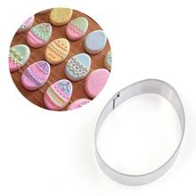 1 шт., 430 формочки для печенья из нержавеющей стали, форма для выпечки в форме яйца, формочки для торта, печенья, шоколада