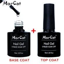 УФ гель для ногтей morcat top + Базовое покрытие прозрачное
