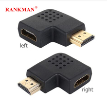 Rankman HDMI to Adapter Left Right Steer Male Female Cable Converter 1080P for TV Monitor PC Projector Laptop