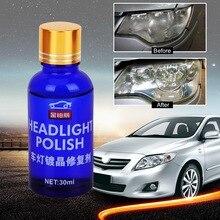 Leepee carro reparação líquido anti risco de oxidação rearview revestimento solução kit de reparação farol polimento 30ml