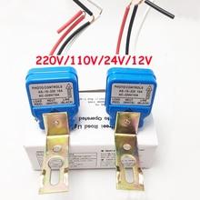 Автоматический переключатель уличного освещения с фотоэлементом, постоянный ток, переменный ток, 220 В/110 В/24 В/12 В, 50-60 Гц, 10 А, фотопереключатель, переключатель датчика
