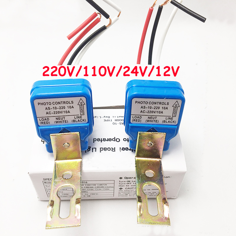 Automatic Auto On Off Photocell Street Light Switch DC AC 220V/110V/24V/12V 50-60Hz 10A Photo Control Photoswitch Sensor Switch