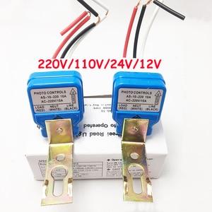 Automatic Auto On Off Photocell Street Light Switch DC AC 220V/110V/24V/12V 50-60Hz 10A Photo Control Photoswitch Sensor Switch(China)