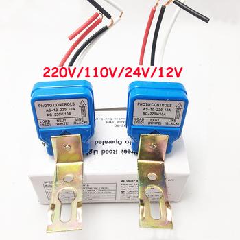 Automatyczna fotokomórka automatyczne włączanie wyłączanie przełącznik lampy ulicznej DC AC 220 V 110 V 24 V 12 V 50-60Hz 10A Photo Control czujnik fotoelektryczny przełącznik tanie i dobre opinie 1 year Przełącznik fotoelektryczny Photocell street Light Switch Auto On Off Z tworzywa sztucznego Przełączniki AS-10