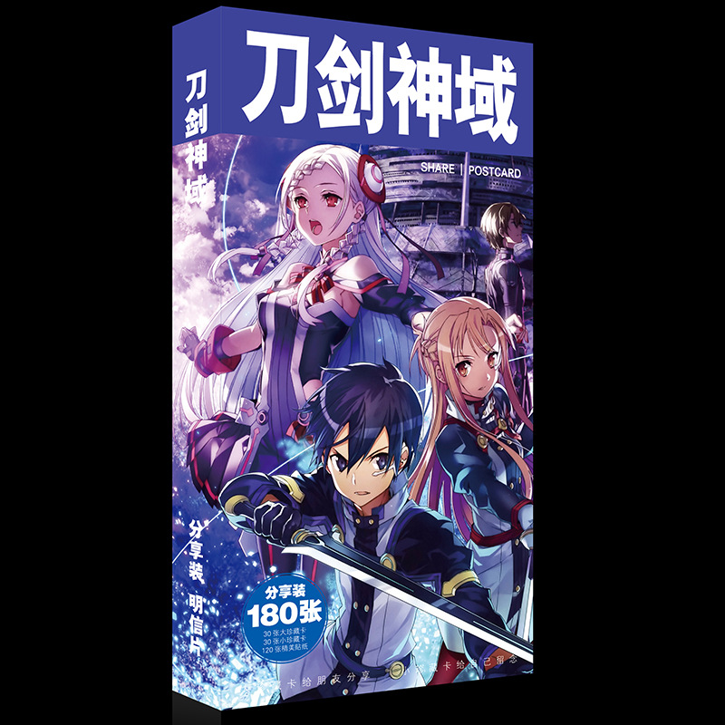 180 pcs/Set Anime Sword Art Online SAO Postcard Toy Greeting Card for Magic Sticker of Paper Gift Card image