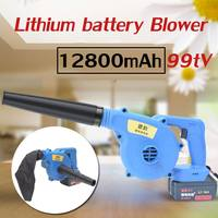 Cordless Electric Air Blower 220V 12800mAh Lithium Battery Blowing and Sucking Dust Computer cleaner Electric Turbo Fan