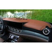 2011-2018 SX4 кожаный автомобильный DashMat dash cover pad mats