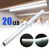 Светодиодный свет под кабинет 20 светодиодный s PIR батарея датчика движения Мощность шкаф лампа для ящика Шкаф Кабинет лампа Ночной светильн...