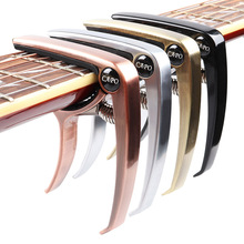 High Quality Zinc Alloy Guitar Capo Tuner Single Hand Quick Change Clamp Key for 6 String Acoustic Classical Electric Guitar стоимость