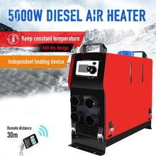 12V/24V 5000W Intelligent Voice Broadcast Air Heater 4 Holes LCD Monitor Heater Diesel Parking Heater Car Truck Remote Control 12v 24v 5000w parking fuel air heater fuel heater car air conditioning truck diesel parking heater