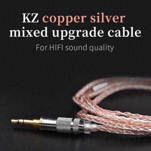 Image 5 - CCA officiel Kz cuivre argent câble de mise à niveau mixte pour C12C10 C16 ASX Ba10 Zs10 Zst Zs5 Zs6 As10 AS12 Ed16 Zs4 Zs3 écouteurs