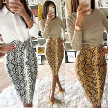 Mujeres Bodycorn alta cintura serpiente impresión lápiz Falda tubo hasta la  rodilla trabajo Club Streetwear chicas 44a7412ea74b