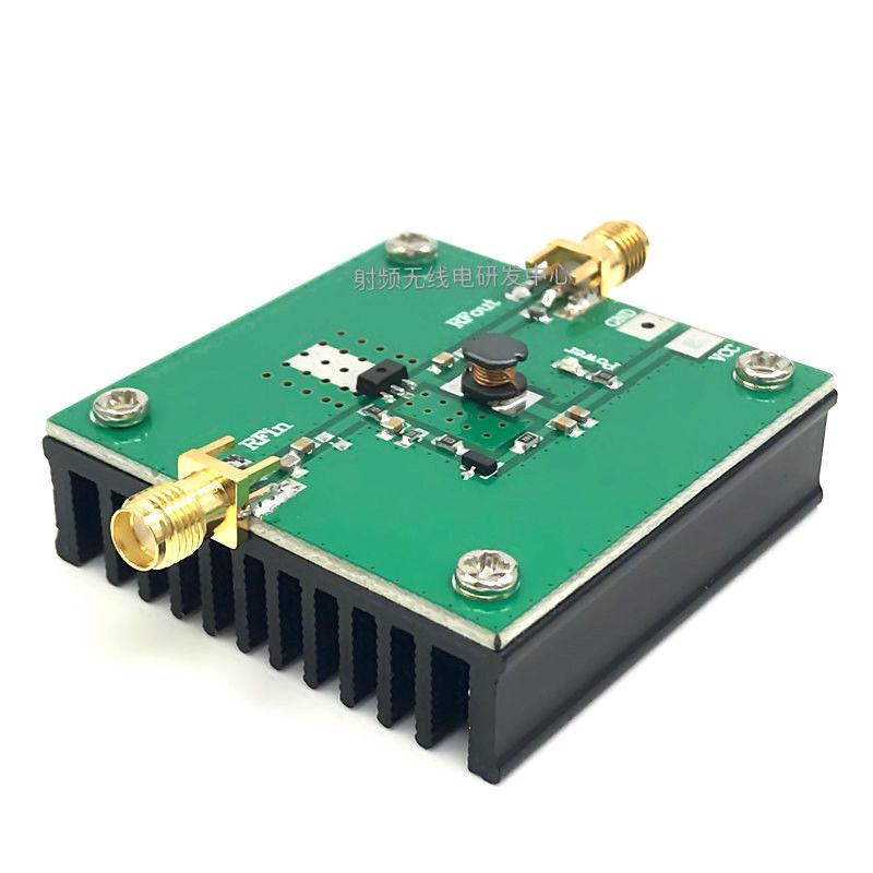 NEW 1PC FM 88--108MHz RF amplifier 5w