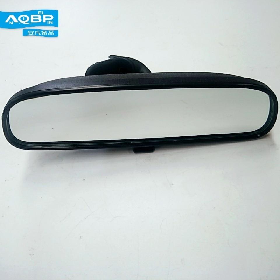 Interior Parts Oe Number 8210300U7150 For JAC J3 J4 J5 J6 Rein Refine Interior Mirrors