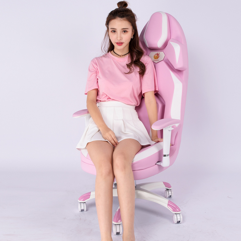 European Temperament Main Sowing Princess Fashion Color Computer Game Competition Direct Seeding Lift Chair