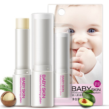 Bioaqua Baby Skin Natural Plant Essence Lip Balm Moisturizing Repair Wrinkles Anti-aging Protection Care