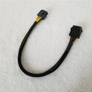 Image 3 - 8Pin 남성 여성 어댑터 전원 연장 케이블 ATX 전원 CPU 충전기 공급 그물 커버 18AWG 30cm