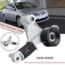 Belt Tensioner Pulley For Toyota Camry Corolla for Matrix Rav4 Solara 16620-0H020
