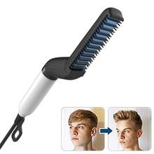 Многофункциональный Для мужчин волос щетка для завивки волос щипцы для завивки выпрямить волосы Styler укладка расчески инструмент Быстрый Электрическое отопление щетка для волос