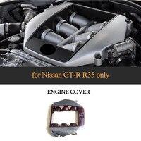 炭素繊維ボンネットエンジンカバー日産 GTR 2009-2014