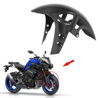 Motorcycle Front Mud Flap Guard Mudguard Cover for Yamaha R1 2009 2014 MT 10/FZ 10 2016 2018 Black Carbon Fiber