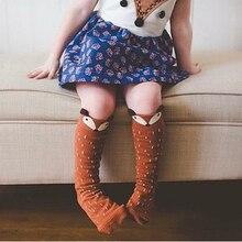 От 0 до 4 лет колготки для новорожденных девочек милые гольфы до колена с изображением лисы из мультфильма Стрейчевые хлопковые гетры новое поступление