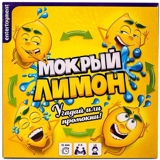 Настольная игра Entertoyment Мокрый лимон!