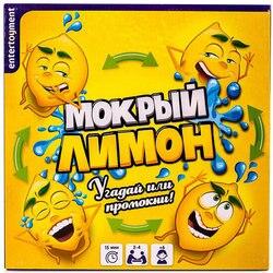Jogo de Quarto roomfor ENTERTOYMENT 10015788 brinquedos jogo de tabuleiro jogos educativos para crianças meninos meninas