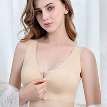 Underwear Wire Free Nothing Ring Front Buckle Zipper Bras Full Cups Motion Sleep Income Vice- Breast