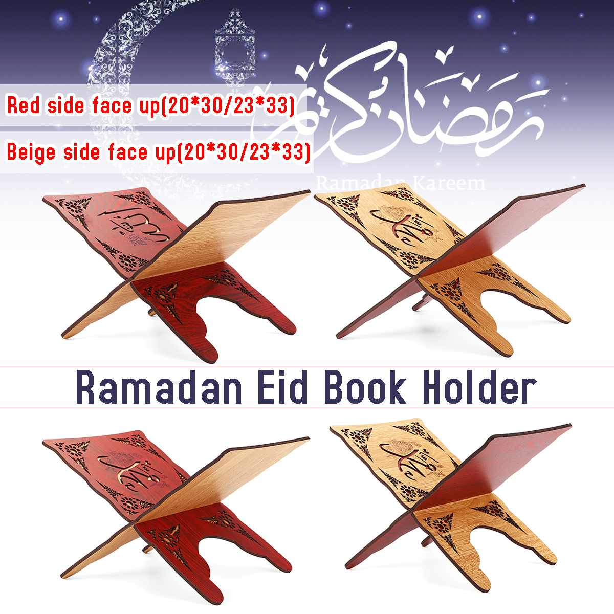 Ramadan Eid Wooden Bookshelf Book Library Shelf Stand Holder For Islamic Prayer Arts Crafts Reading Frame 20x30/23x33cm StorageRamadan Eid Wooden Bookshelf Book Library Shelf Stand Holder For Islamic Prayer Arts Crafts Reading Frame 20x30/23x33cm Storage