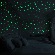 450/500 pçs/set estrela luminosa dot adesivos crianças quarto fluorescente pintura brinquedo pvc brilho no escuro brinquedos crianças quarto decorações