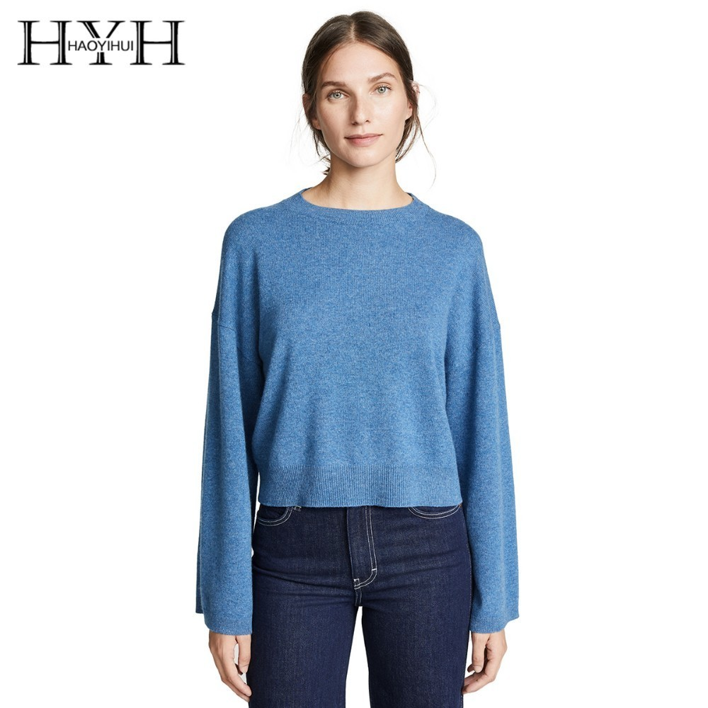 HYH HAOYIHUI  Fashion Simplicity Wild Joker Pure Color Easy Round Collar Long Sleeves Sweater